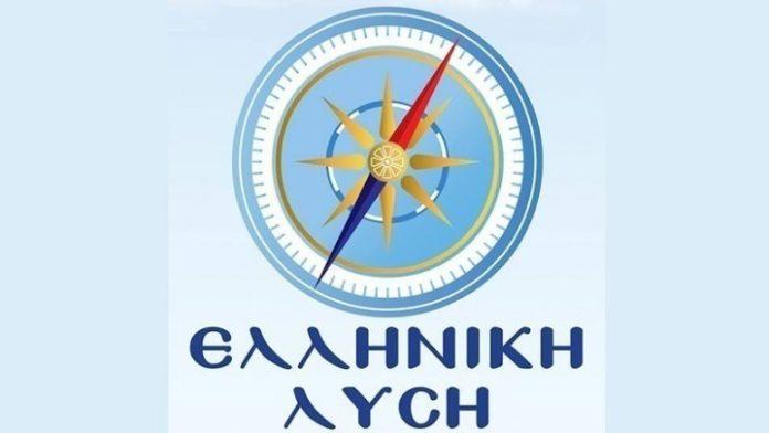 Ελληνική Λύση για Έβρο: «Φράχτης που με μία τανάλια ακυρώνεται σε ένα λεπτό!»