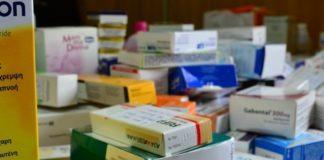 ΕΟΦ: Είκοσι επτά οι επίσημες δηλωμένες ελλείψεις φαρμακευτικών προϊόντων