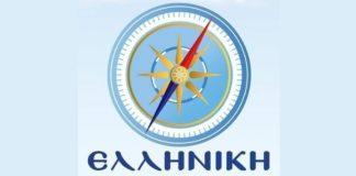 Ελληνική Λύση: «Επικοινωνιακό πυροτέχνημα» η συμφωνία για τον αγωγό EastMed