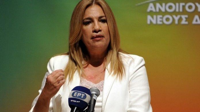 Φ. Γεννηματά για τον σεισμό στην Τουρκία: Η αλληλεγγύη στην ανακούφιση των πληγέντων και στη διάσωση των εγκλωβισμένων, είναι για τον ελληνικό λαό αυτονόητη