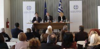 Γ. Πατούλης: Η διατήρηση της υγείας των πολιτών στις προτεραιότητες της Περιφέρειας Αττικής
