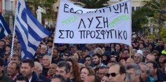 Γενική απεργία σήμερα στα νησιά του βορείου Αιγαίου για το προσφυγικό-μεταναστευτικό