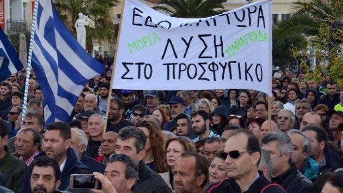 Γενική απεργία στα νησιά του βορείου Αιγαίου για το μεταναστευτικό