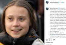 Η Γκρέτα Τούνμπεργκ καταχωρεί με εμπορικά σήματα το όνομά της και το περιβαλλοντικό της κίνημα