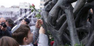Η Θεσσαλονίκη τίμησε την Ημέρα Μνήμης των θυμάτων του Ολοκαυτώματος