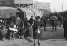 Η προσφυγική Κοκκινιά με τον φακό Αρμενίων φωτογράφων