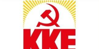 """ΚΚΕ: """"Αέρα στα πανιά"""" της Χρυσής Αυγής, έχει δώσει η απαράδεκτη πρόταση της εισαγγελέως"""