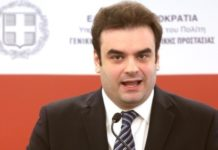 Κ.Πιερρακάκης: Ο ΑΦΜ γίνεται ο μοναδικός αριθμός στις νέες ψηφιακές ταυτότητες