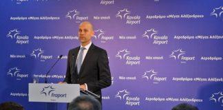 Καβάλα: Νέα εποχή ανάπτυξης για το αεροδρόμιο «Μέγας Αλέξανδρος»