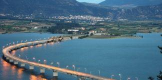 Καμπανάκι για την γέφυρα Σερβίων λόγω κατακόρυφων μετακινήσεων σε κάποιους από τους προβόλους της γέφυρας