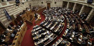 Κατατέθηκε το νομοσχέδιο για την εκλογή βουλευτών