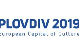"""Κλείνει ο """"κύκλος"""" του Πλόβντιβ ως Πολιτιστικής Πρωτεύουσας της Ευρώπης 2019"""