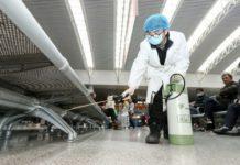 Κοροναϊός: 17 νεκροί και 571 ασθενείς - Σήμερα οι αποφάσεις του Παγκόσμιου Οργανισμού Υγείας