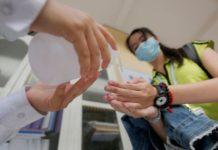 Κοροναϊός: Άνθρωπος που δεν είχε επισκεφθεί την Ουχάν προσβλήθηκε στην Ιαπωνία
