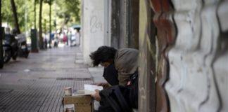 «Κρέμασε το μπουφάν σου, ζέστανε μία ψυχή», μία δράση αλληλεγγύης στην Αθήνα