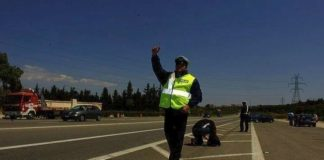 Κυκλοφοριακές ρυθμίσεις σε Αθήνα και Πειραιά λόγω εκδηλώσεων για εορτασμό των Θεοφανείων
