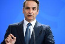 Κυρ. Μητσοτάκης: Διπλή αναβάθμιση για την Ελλάδα