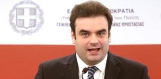Κυρ. Πιερρακάκης: Στόχος είναι να μην χάσουμε το επόμενο τρένο της πληροφορικής