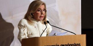 Μ. Βαρδινογιάννη: Μήνυμα αφύπνισης για τους κινδύνους της κλιματικής αλλαγής από την Αθήνα σε όλον τον κόσμο