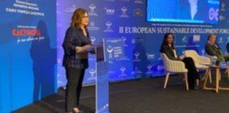 Μ. Σπυράκη: Τεράστια η πρόκληση του Ευρωπαϊκού Green Deal