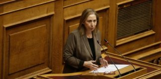 Μ. Ξενογιαννακοπούλου: Η κυβέρνηση μας είχε και σχέδιο και συγκεκριμένη στρατηγική για την αναβάθμιση των ΑΕΙ