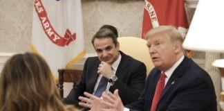 Συνάντηση Τραμπ – Μητσοτάκη με… φόντο Τουρκία, F-35 και οικονομία