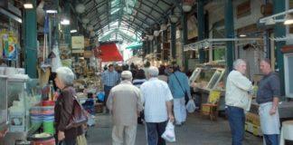 Μέσω του ΕΣΠΑ η αναβάθμιση των κεντρικών αγορών σε Αθήνα και Θεσσαλονίκη