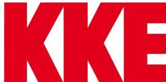 Μήνυμα αλληλεγγύης του ΚΚΕ προς το ΚΚ Τουρκίας για τον καταστροφικό σεισμό