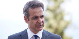Μήνυμα πρωθυπουργού Κ. Μητσοτάκη στην κοπή πίτας της ΝΟΔΕ Αλεξανδρούπολης