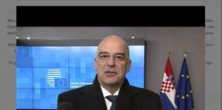 Δένδιας: «Η Ελλάδα κανονικά παρούσα στα επόμενα στάδια για τη Λιβύη»