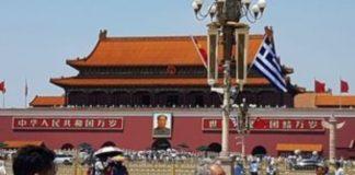 Νέος κοροναϊός στην Κίνα: 2.744 συνολικά κρούσματα σε όλη τη χώρα, 81 νεκροί