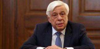 Ο Πρ. Παυλόπουλος συνεχάρη τηλεφωνικώς την Αικ. Σακελλαροπούλου