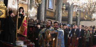Οικουμενικός Πατριάρχης: «Ποτέ ο Οικουμενικός Θρόνος δεν παρέμεινεν αδρανής, όταν οι Ορθόδοξοι προσέφευγαν σ' αυτόν»