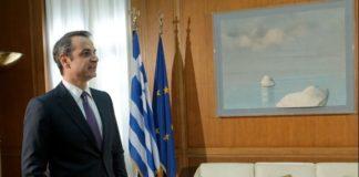Ολοκληρώθηκαν οι συναντήσεις του πρωθυπουργού με Τσίπρα και Γεννηματά
