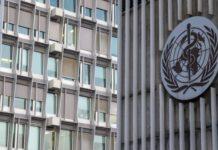 ΠΟΥ: Είναι «πολύ νωρίς» να κηρυχθεί κατάσταση έκτακτης ανάγκης παγκοσμίως