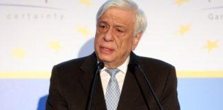 Πρ. Παυλόπουλος: Εθνικός στόχος ο επαναπατρισμός των Γλυπτών του Παρθενώνα