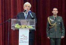 Προκόπης Παυλόπουλος: Η Ελλάδα θα υπερασπιστεί στο ακέραιο τα κυριαρχικά της δικαιώματα