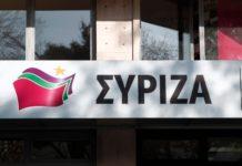 Πώς λειτουργεί ο ΣΥΡΙΖΑ στον καιρό του κορονοΐού