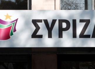 ΣΥΡΙΖΑ: Η Ελλάδα θα είναι απούσα από τη Διαδικασία του Βερολίνου με αποκλειστική ευθύνη της κυβέρνησης Μητσοτάκη