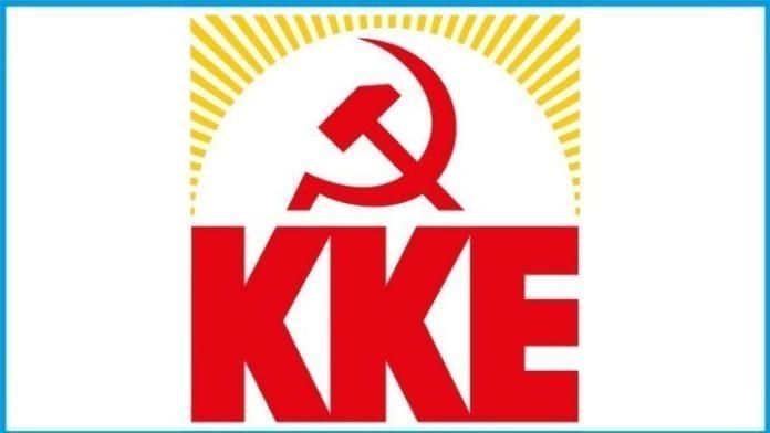 Σχόλιο του ΚΚΕ για τη συνέντευξη του πρωθυπουργού στον Alpha