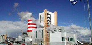 Σε εξέλιξη η διαπραγμάτευση με τα τεχνικά κλιμάκια των θεσμών για τα ενεργειακά