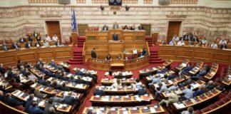 Βουλή: LIVE η εκλογή της Αικατερίνης Σακελλαροπούλου