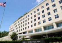 Στέιτ Ντιπάρτμεντ για Γιαβούζ: Η Τουρκία να σταματήσει τις γεωτρήσεις