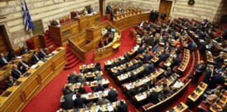 Στην ολομέλεια της Βουλής η τροποποίηση της αμοιβαίας αμυντικής συνεργασίας Ελλάδας-ΗΠΑ