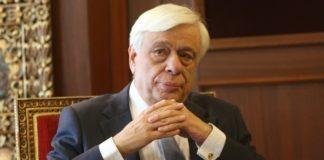 Στο Διδυμότειχο μεταβαίνει ο Πρόεδρος της Δημοκρατίας Προκόπης Παυλόπουλος