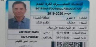 Στο Guinness Book 75χρονος ποδοσφαιριστής!