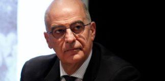 Στο Κάιρο την Τετάρτη ο Ν. Δένδιας για την πενταμερή συνάντηση ΥΠΕΞ Ελλάδας-Κύπρου-Αιγύπτου-Ιταλίας-Γαλλίας