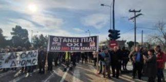 Στον αποκλεισμό της εθνικής οδού Πατρών-Πύργου θα προχωρήσει ο δήμος Πατρέων σήμερα στις 11:00 το πρωί