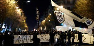 Συλλαλητήριο οπαδών του ΠΑΟΚ στο κέντρο της Θεσσαλονίκης
