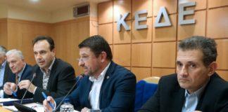 Συλλυπητήρια ΚΕΔΕ για τη δολοφονία εργαζομένου του δήμου Διονύσου
